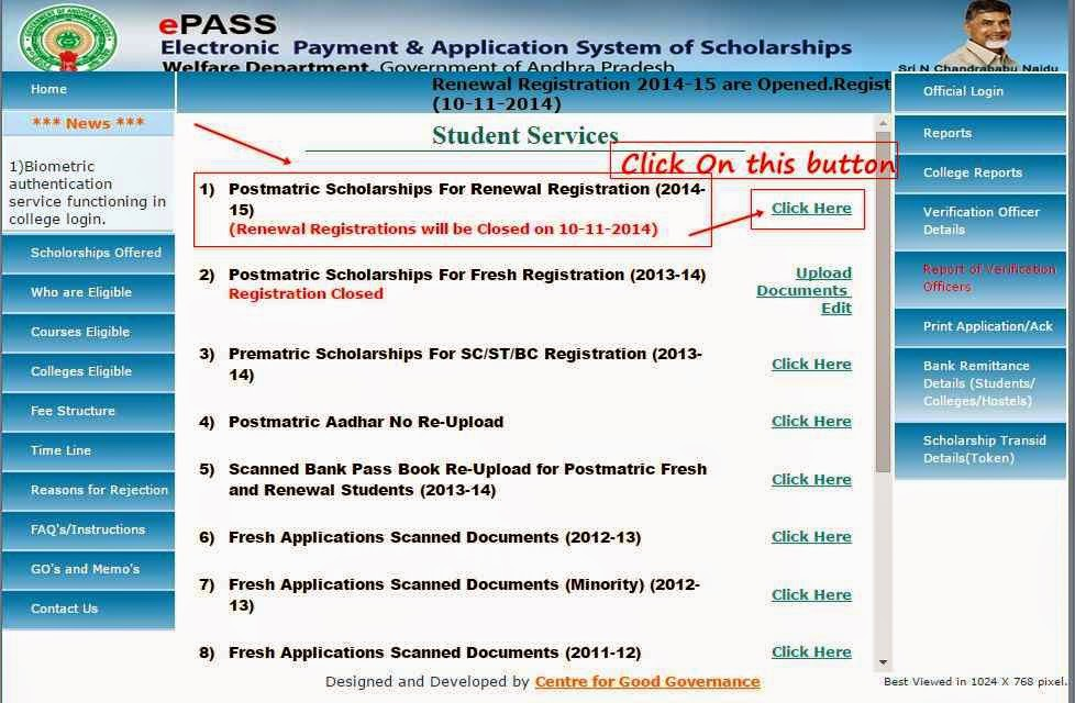 Ap epass application form fresh renewal apepassg ap e pass apply renewal fresh 2014 15 andhra pradesh yadclub Gallery