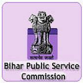 Bihar Public Recruitment 2015