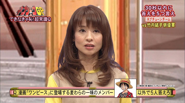 花田美恵子の画像 p1_37