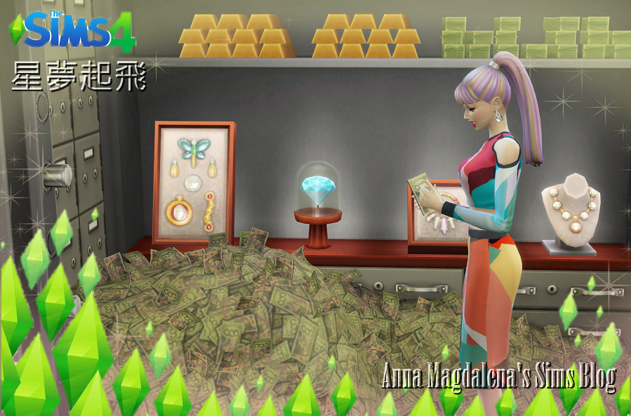 My Sims Life