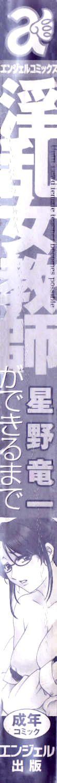 Hình ảnh hentailxers.blogspot.com007 in Truyện tranh sex cô giáo nứng lồn