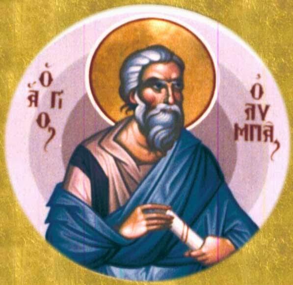 Orthodoxologie: SYNAXE DES SAINTS SEPTANTE APOTRES DU