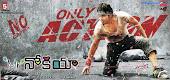 MR.Nokia telugu movie wallpaper