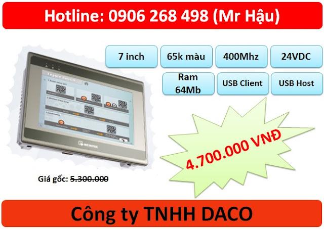 Màn hình MT6070iH giá rẻ