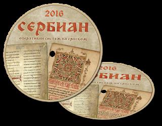 сербиан-линукс-Debian