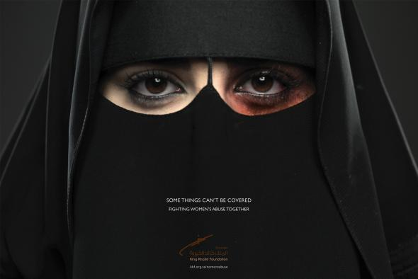 Saudi Ad