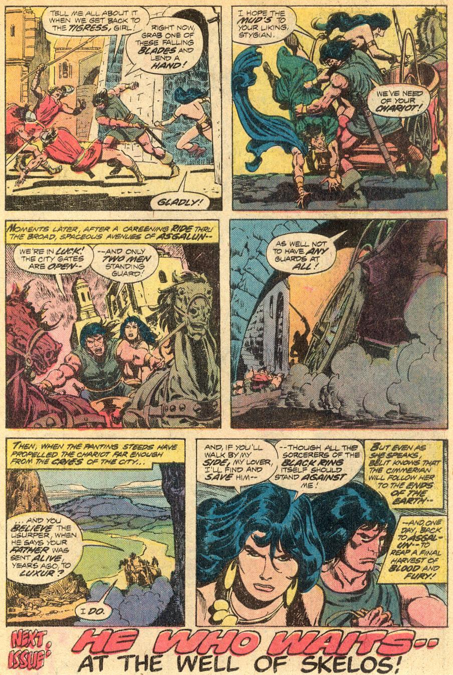 Conan the Barbarian (1970) Issue #72 #84 - English 18
