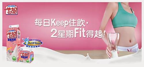http://2.bp.blogspot.com/-vgOjK3FMwmU/U7oWZh2g2bI/AAAAAAAAGm0/VBkhcqs-zHA/s1600/Nestle.jpg
