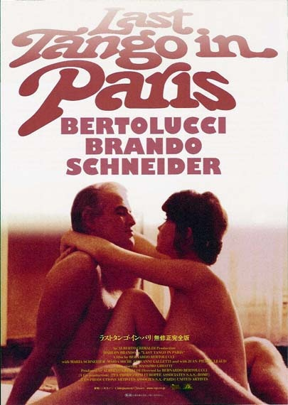 titres films francais