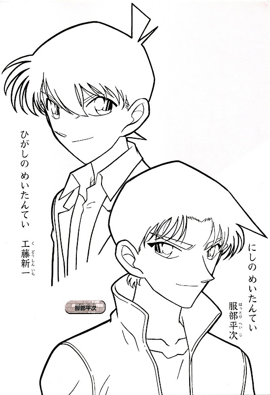Disegni da colorare: DETECTIVE CONAN (I personaggi del cartone animato  title=