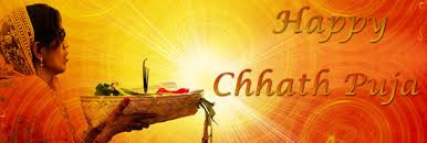 Happy-Chhath-Puja-Latest-Ecards