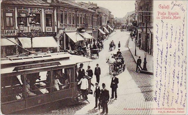 Piata Regala, la intersectia cu Strada Mare din Galatiul de altadata