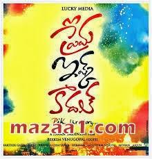 Prema Ishq Kaadhal (2013) Mp3 Songs Free Download Teluguwap.net Atozmp3 Southmp3