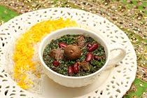Ghorme Sabzi (Green Herb Stew)<br>ゴルメサブジ(緑の煮込み)