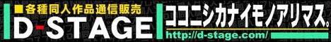 http://d-stage.com/shop/items.php?kw=%E3%83%8A%E3%82%AB%E3%82%B3%E3%83%A1