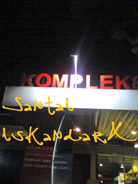 santai, Santai iskandarX, Kompleks Bukit Gedung, Bayan Baru, Penang