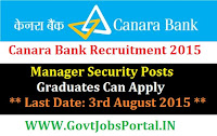 CANARA BANK RECRUITMENT 2015