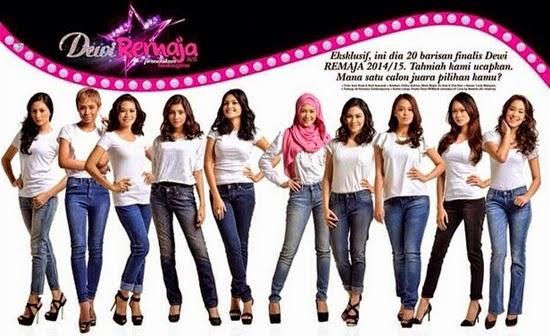 Finalist Dewi Remaja 2014/2015