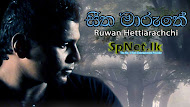 Seetha Maruthe - Ruwan Hettiarachchi