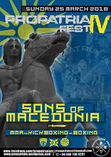 PROPATRIA FEST IV 25.03.2018