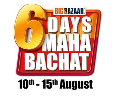 6 Days Maha Bachat Sale At Big Bazaar