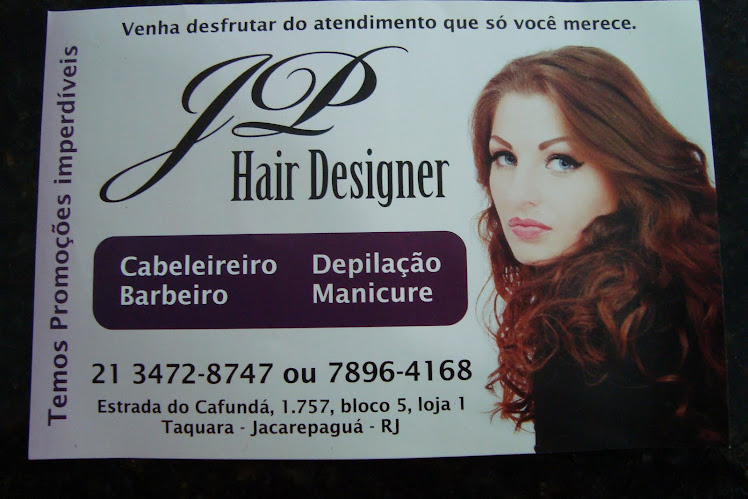 HP Hair Designer