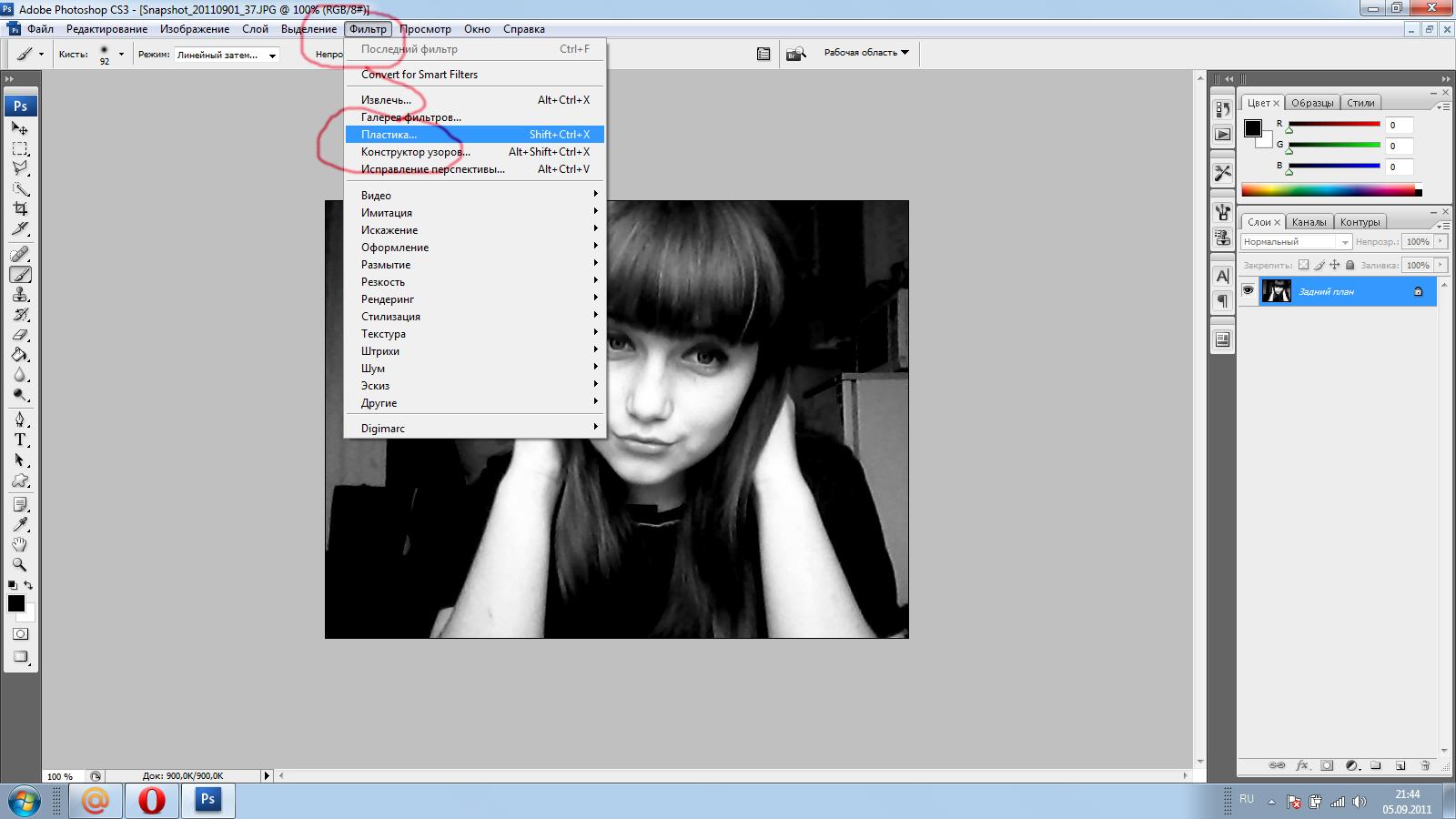 Как делать фото четче