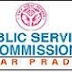 UPPSC Recruitment 2013 www.uppsc.up.nic.in Apply Online for 1372 Medical Officer, Junior Engineers (Civil) and various Posts