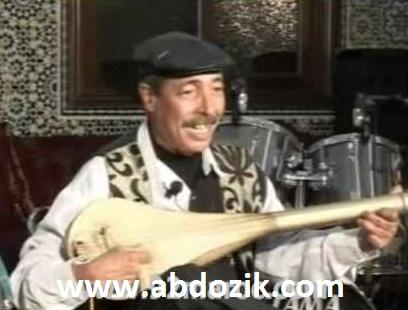 Gharbi Mp3