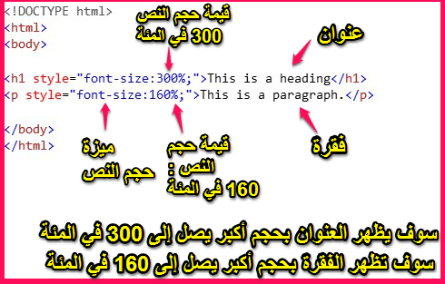 HTML image12.png