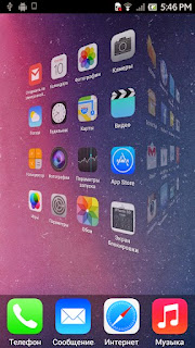 Screenshots of the iOS 7 Launcher for Android mobile, tablet, and Smartphone.
