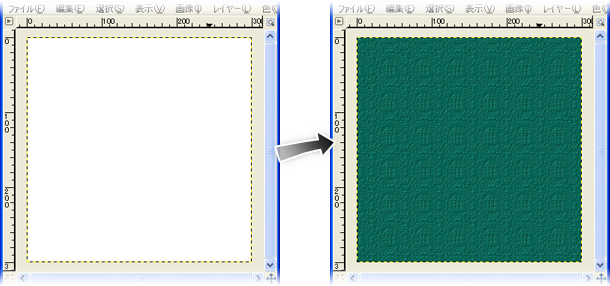 GIMP2の使い方 | パターン塗り②