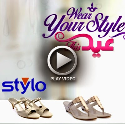 Stylo Shoes Eid Collection 2014 TVC | Stylo Ladies Shoes Video