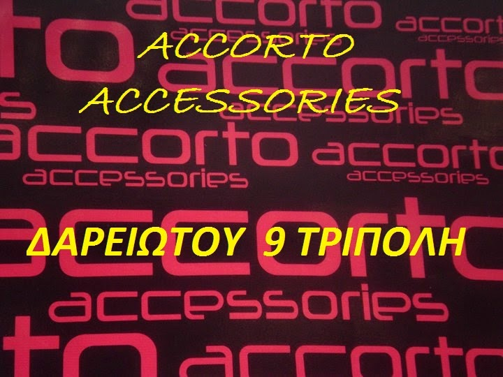 ACCORTO ACCESSORIES ΤΡΙΠΟΛΗ