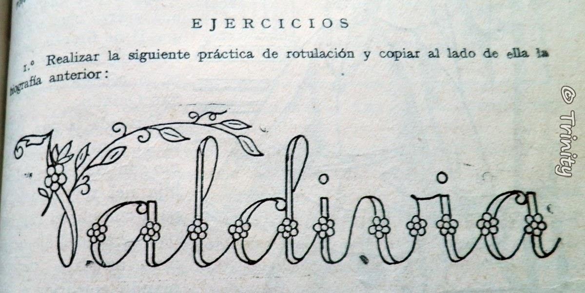Letras ribeteadas que copiaba de la Enciclopedia Álvarez