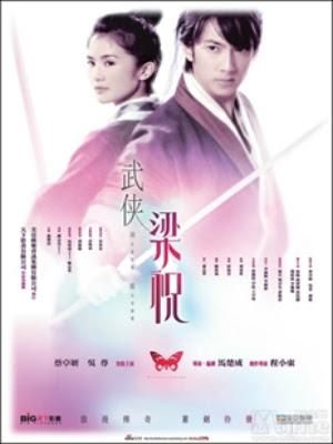 Chuyện Tình Kiếm Khách - Butterfly Lovers (2008)