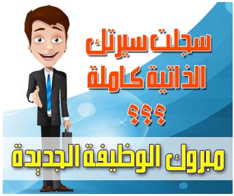 http://job-wadifa.blogspot.com/