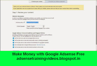 Adsense account me website url ko kaise change kare ?