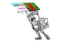 কাটুন বিজ্ঞাপন