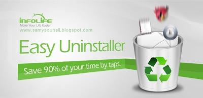 تطبيق Easy Uninstaller لحذف البرامج من جذورها وابقاء الجهاز سريع #أندرويد