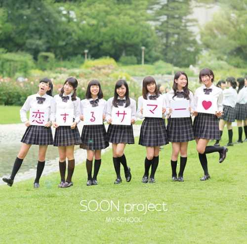 [Single] SO.ON project – 恋するサマー/終わらない世界 -whole new world- (2015.07.05/MP3/RAR)