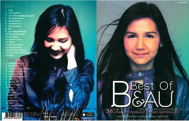 Download [MP3]-36 บทเพลงจากทุกอัลบั้มที่ โบ สุนิตา อยากให้คุณฟัง – Best of Beau CD 1-2 [UploadMass] 4shared By Pleng-mun.com