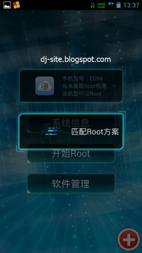 Cara Mudah Root dan Install CWM Recovery Pada Andromax U2 EG98 - DJ Site
