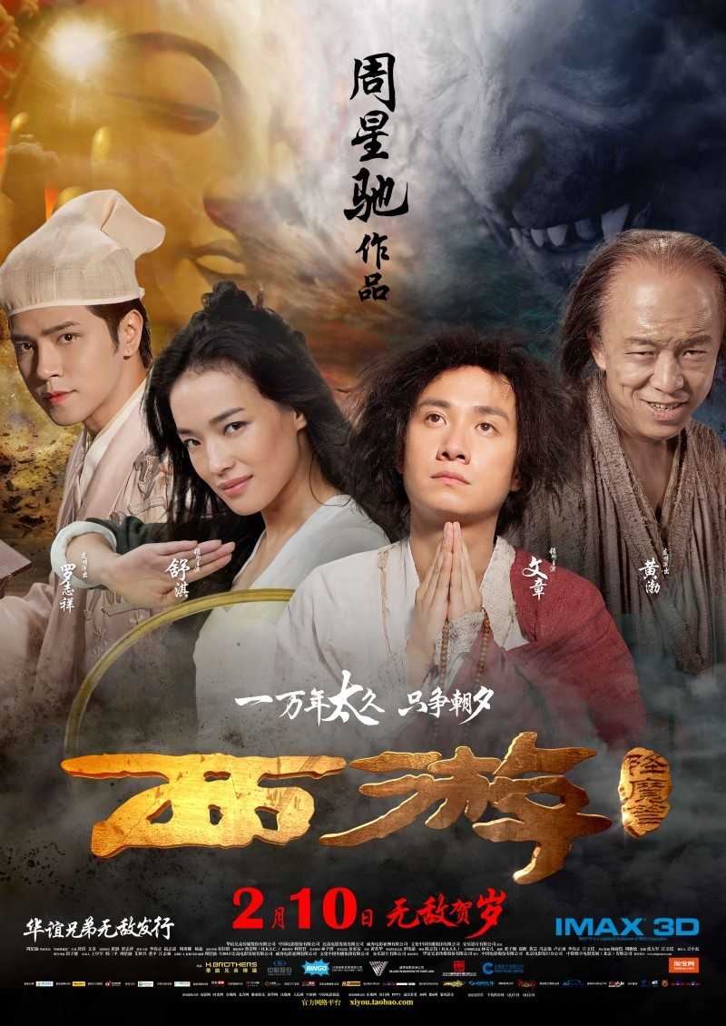 Journey to the West Conquering the Demons (2013) ENGDUB DVDRip 450MB