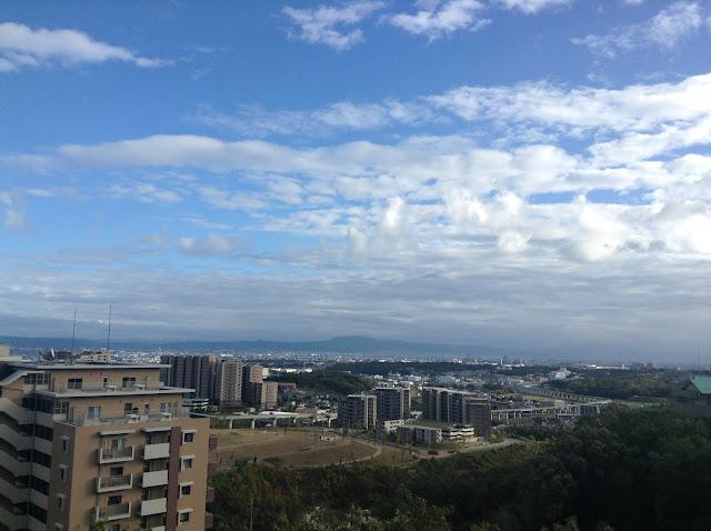 Japan, view of Osaka