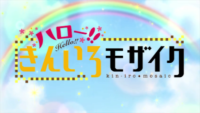 Hello!! Kiniro Mosaic Subtitle Indonesia [Batch]