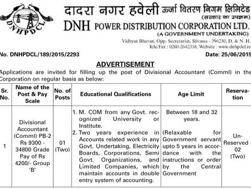 DNH Power DC Ltd recruitments www.tngovernmentjobs.in