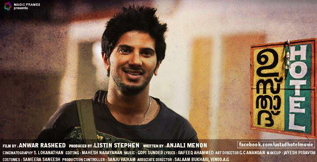 Watch Kali Malayalam Full Movie Online HD 2016