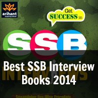 Best SSB Interview Books 2014