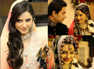 Fatima Effendi & Kanwar Arsalan Wedding Pics Video Watch ...